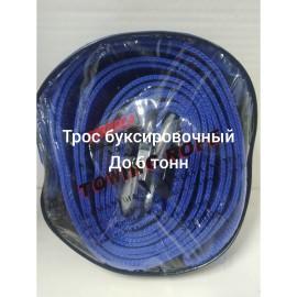 БУКСИРОВОЧНЫЙ ТРОС ДО 6 Т (КИТАЙ)