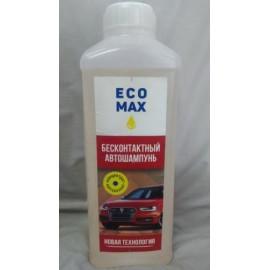 Бесконтактный автошампунь Экомакс 1 кг EMB10