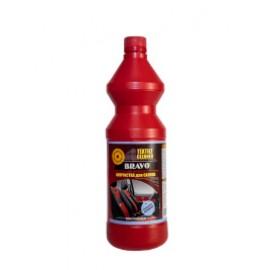 Химчистка для салона концентрат Браво 1 кг  1:5-10 . BHK10 1 kg
