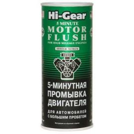 HI-GEAR  5-минутная промывка двигателя для автомобилей с большим пробегом HG2204