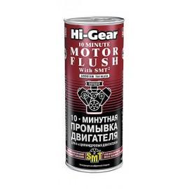 HI-GEAR 10 MINUTE MOTOR FLUSH WITH SMT2 HG2217 10-минутная промывка двигателя, с SMT2