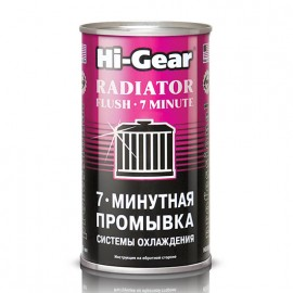 7- минутная промывка системы охлаждения HG9014 325ml