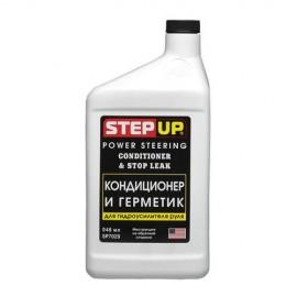 Кондиционер и герметик для гидроусилителя руля StepUp 7029 946 ml