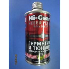 Герметик и тюнинг для гидроусилителя руля, c SMT2 HG7023