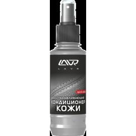 Восстанавливающий кондиционер для кожи LAVR ln1471