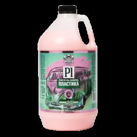 Очиститель-полироль пластика LERATON P1 3,8л