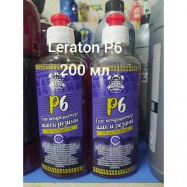 ГЕЛЬ ДЛЯ УХОДА ЗА ШИНАМИ И РЕЗИНОЙ LERATON P6 200 ml
