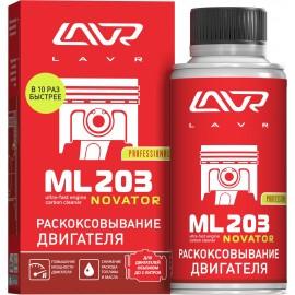 Жидкая раскоксовка двигателя LAVR ML203 NOVATOR, 190 мл LN2506