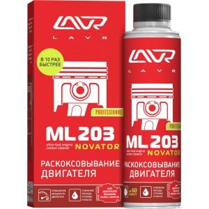 Раскоксовывание двигателя ML203 NOVATOR, 320 мл LN2507