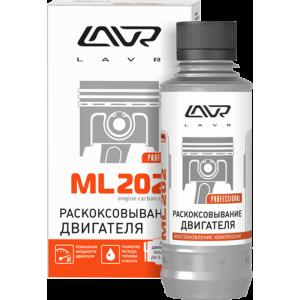 Жидкая раскоксовка двигателя LAVR ML202, 0,33 мл ln2502