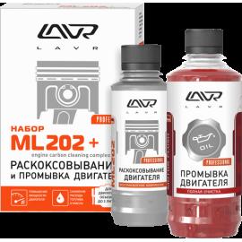 Жидкая раскоксовка  LAVR МL-202 (185 мл) + Промывка двигателя LN2505