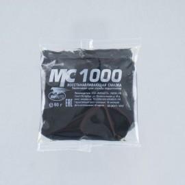 Восстанавливающая смазка МС 1000 ВМП1103 80гр