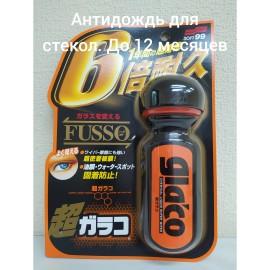 Ultra Glaco Водоотталкивающее покрытие для стёкол, долгий эффект от Софт99 (Япония) 04146