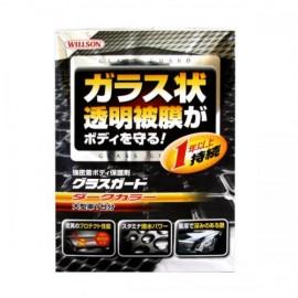 Защитная полироль «Жидкое стекло» для темных автомобилей (70мл) WS-01241