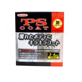 Покрытие — полироль PS Coat (стеклянная защита с эффектом зеркального блеска) 150мл. Виллсон Япония WS-01267