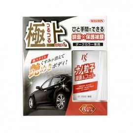 Защитное покрытие — полироль «Зеркальный блеск»для кузова темных автомобилей с аппликатором ws-01277